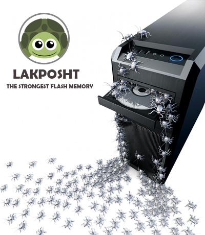 انتقال ویروس,نرم افزار لاکپشت,Lakposht,