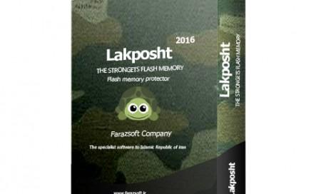 نرم افزار لاکپشت,محافظ فلش,جلوگیری از ویروسی شدن فلش,Flash memory protector