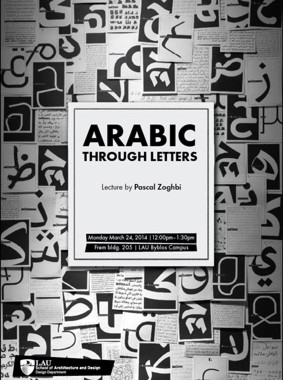 تایپ عربی,حرکت گذاری,آموزش تایپ عربی
