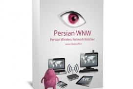 Persian WNW, نظارت بر وای فای,نظارت بر وایرلس,نرم افزار کنترل و نظرات کاربران وای فای,نرم افزار نظارت و کنترل کاربران وایرلس