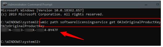 مرحله ۳ : استفاده از Command Prompt برای پیدا کردن شماره سریال ویندوز 10